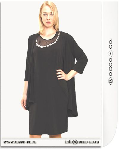 Black and White Collection Rocco & Co. | BEYAZA BEYAZ TEXTILE
