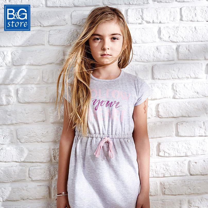 B&G Store | ARNE TEXTILE
