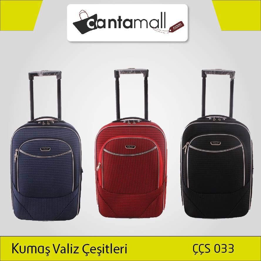 Cantamall
