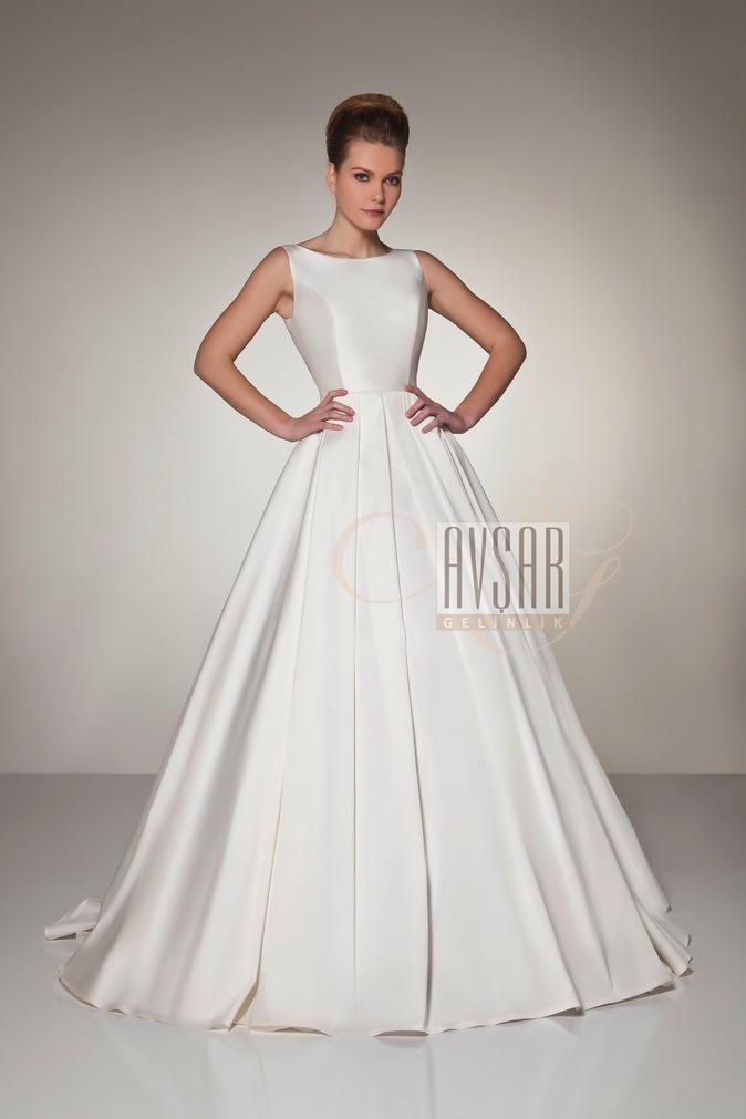 Avsar Wedding Store