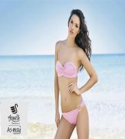 Armes Swimwear| As-may Swimwear Collection  2012