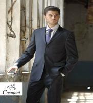 CASMONI | YAYLA TEXTILE Kollektion  2013