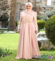 Zarif Hijab Collection  2016