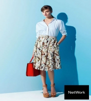NetWork Fashion | The Boyner Holding Group Companies Kollektion  2014