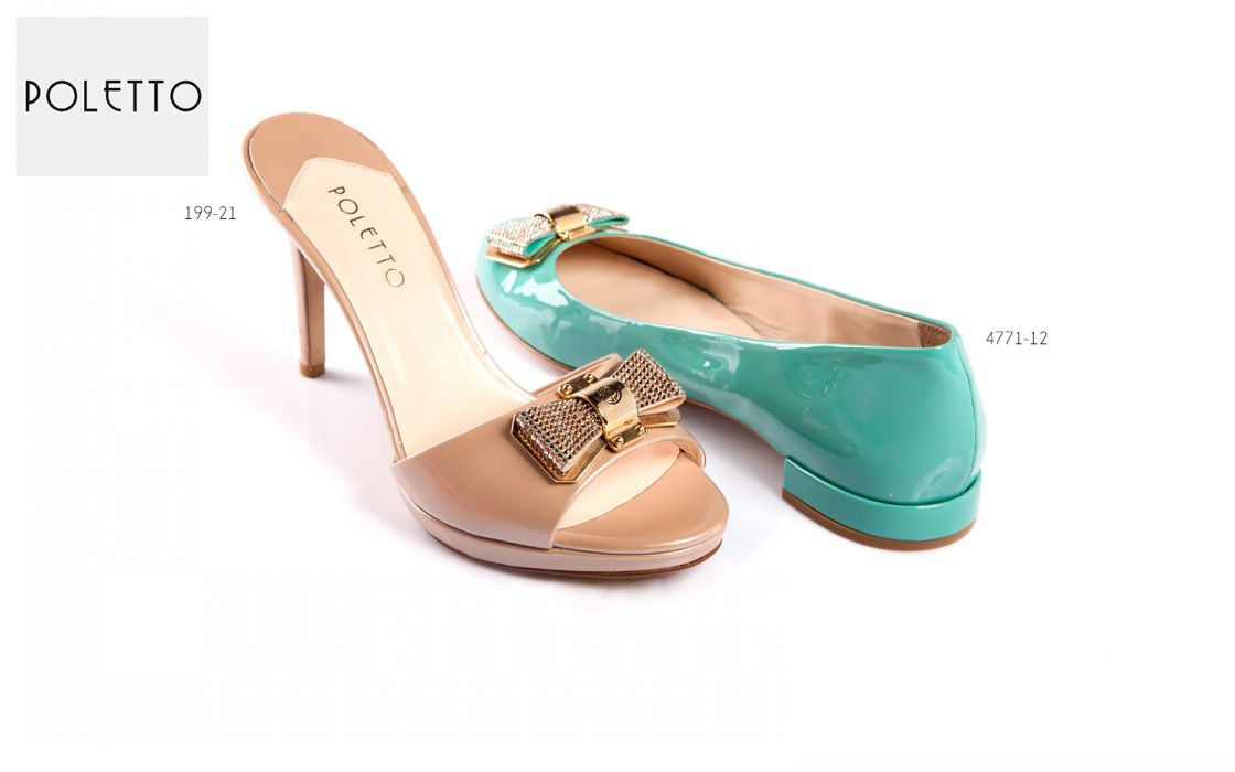 POLETTO SHOES  Collection  2014