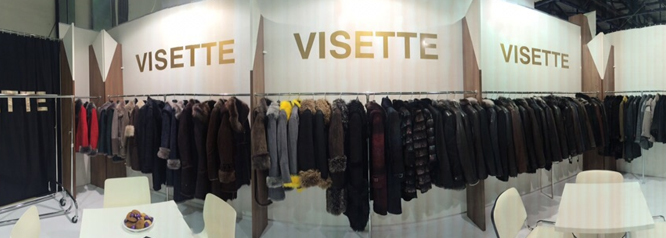 Turkish Leather, Jeanswear, Shoes, Kids Fashion, Socks, Home Textiles, Carpets and More