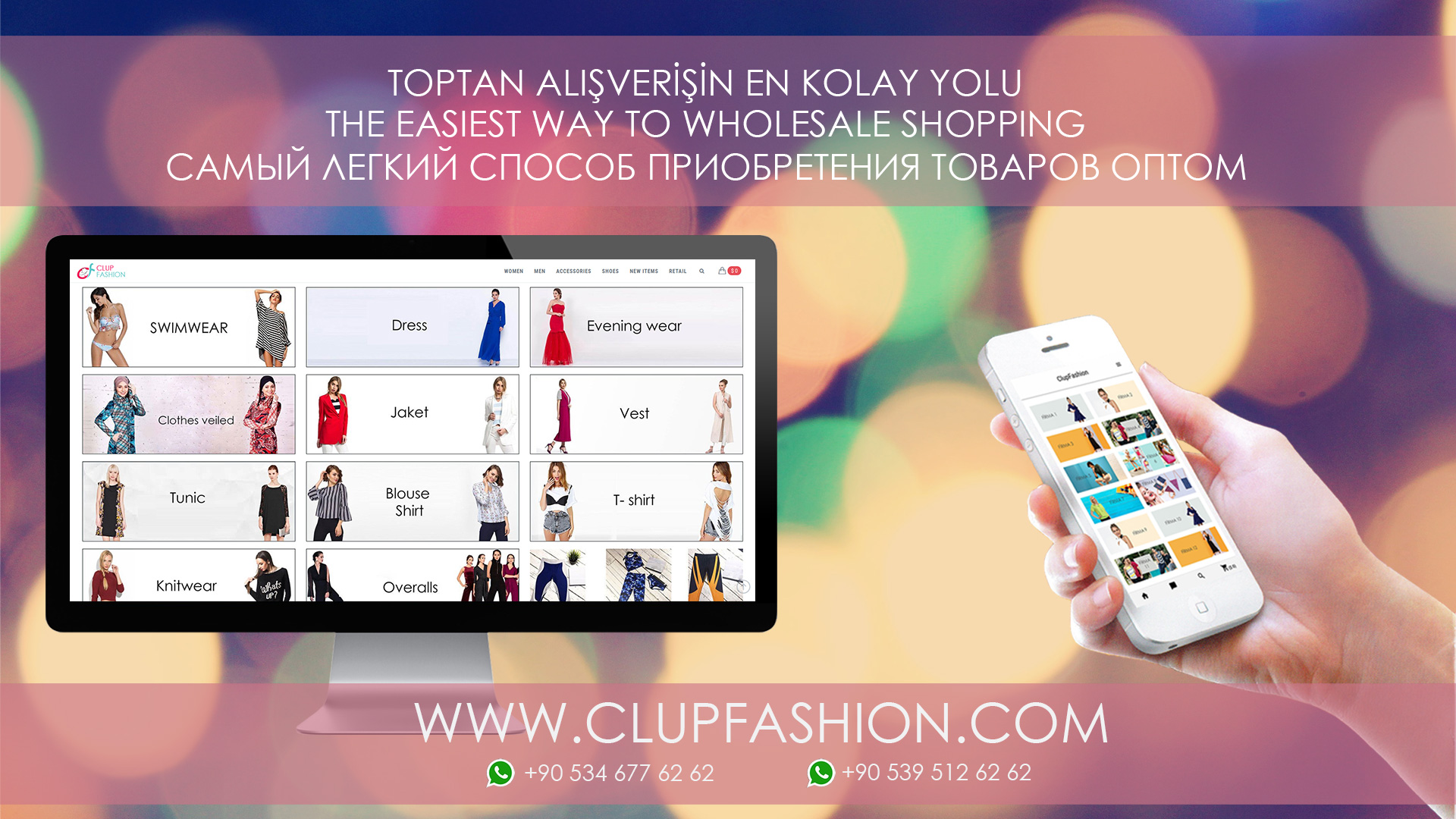 Clup Fashion Kollektion   2016